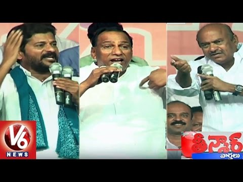 Two Telugu States Reddy Community Leaders At Maha Garjana | Teenmaar News | V6 News