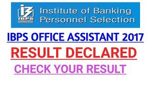 ibps-rrb-office-assistant-result-declared-2017-check-your-result
