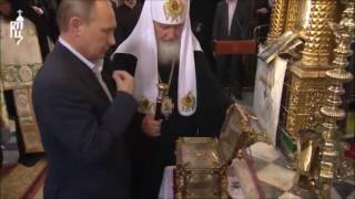 Orthodox Patriarch of Moscow Cyril