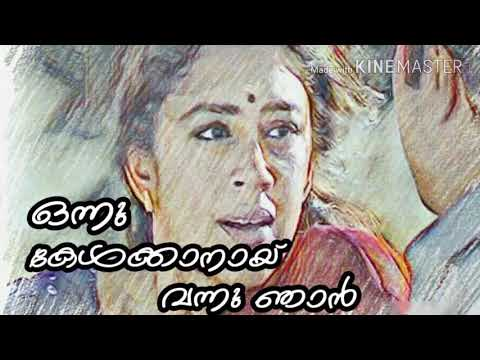 Enthinu Veroru Sooryodayam|status Video