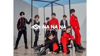 Download Mp3 Super Kids - Na Na Na  Mv Teaser