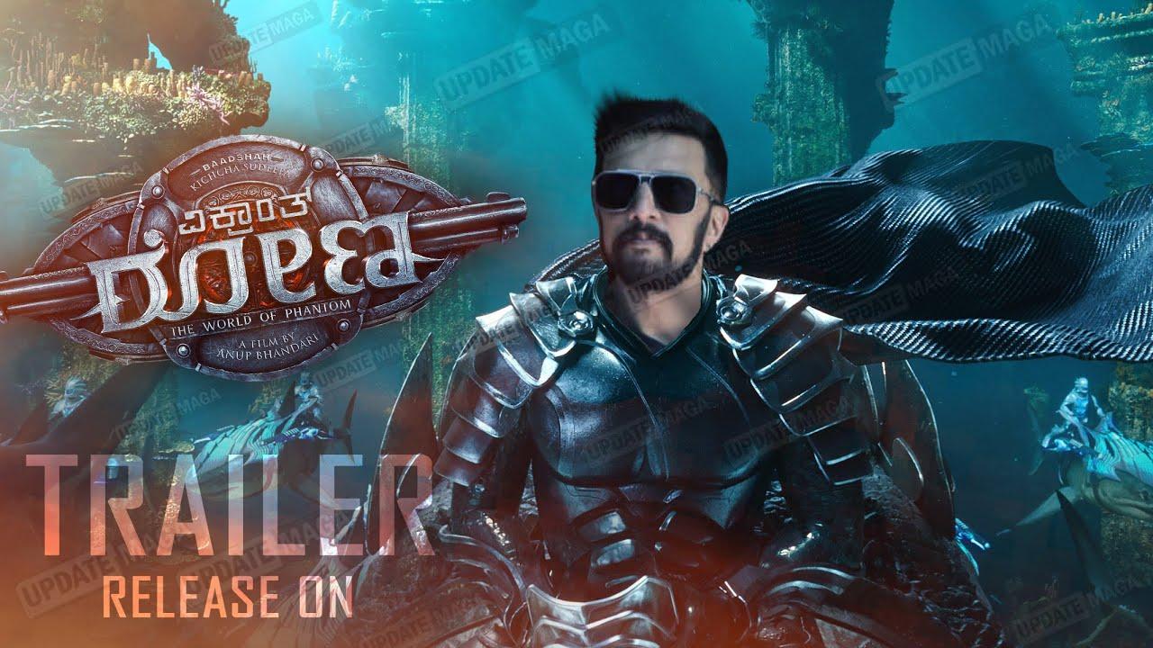 Vikranth Roona Trailer Release | Kiccha Sudeep Vikranth Rona Movie | Anup Bhandari | Phantom Story