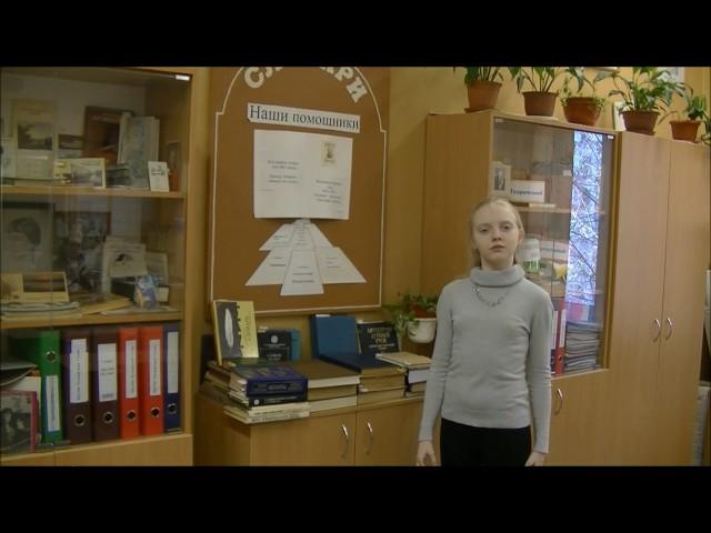 Изображение предпросмотра прочтения – МаргаритаКрючкова читает произведение «Да, вы сдержали ваше слово...» Ф.И.Тютчева