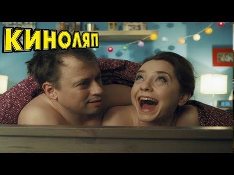 Все кино грехи и ляпы сериала СашаТаня