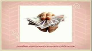 Взять кредит в Пензе - оформление кредита онлайн, заявка на кредит в Пензе(, 2014-02-18T10:19:02.000Z)