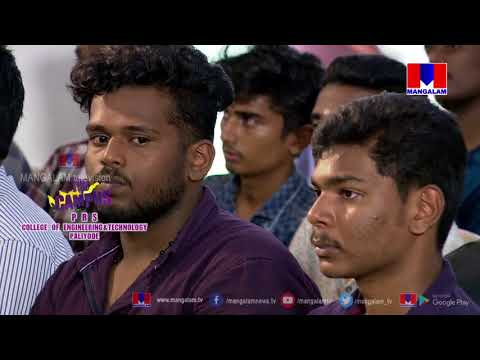 P.R.S College Of Engineering And Tecnology |The Campus | Mangalam Tv