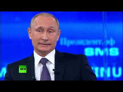 Владимир Путин: США