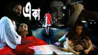 EKA  movie official trailer by director