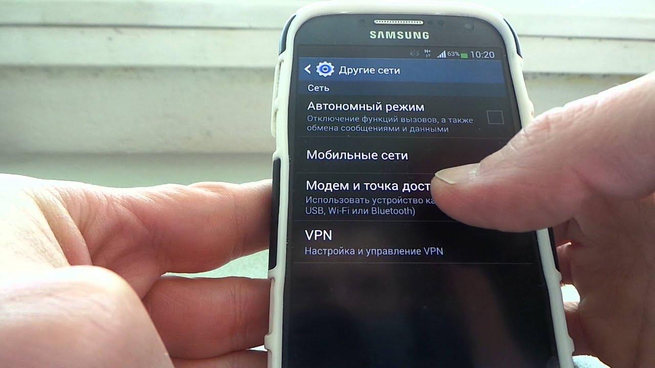 интернет знакомства с мобильного