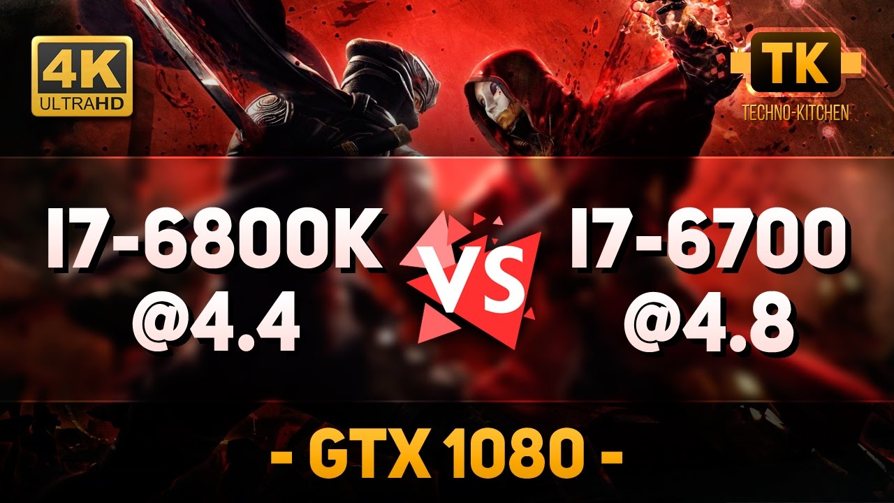 4K 6800K@4,4 против 6700@4.8 (GTX 1080)