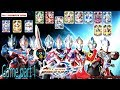 Ultraman Orb game #1 | Giới thiệu game ultraman orb mobile online android/ios | Sieu nhan game play