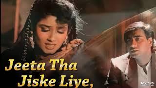 Jeeta Tha Jiske Liye | Dilwale (1994) | Alka Yagnik, Kumar Sanu | 90;s Bollywood Hindi Hit Songs