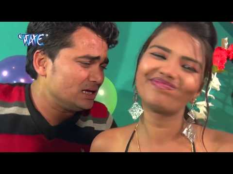 Hot Song परिया जइबू ऐ बाची || Pariya Jaibu Ae Bachhi || Bhojpuri Hot Song 2016