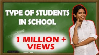 Types of Students in School | Re-live Your Scho...