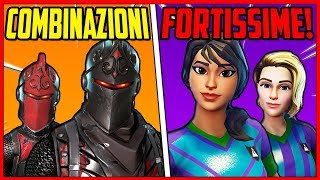 "10 COMBINATIONS of Skins ""ASSURDE"" FOR SQUADS On Fortnite!! Do you have at least one? **"
