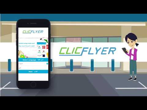 ClicFlyer: Weekly Offers, For Pc - Download For Windows 7,10 and Mac