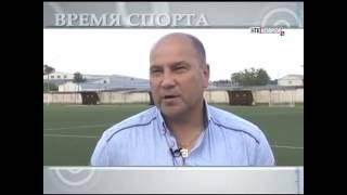 ФУТБОЛ. КОВРОВ - СТРУНИНО