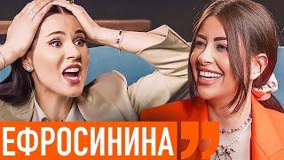 Феминизм Права женщин Аннексия Крыма Телезвезды на YouTube Маша Ефросинина Ходят слухи 77