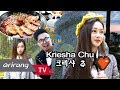 [Travel Agency] Ep.21 - Part 1 of special occasion Jeju trip that will hit the spot _ Full Episode