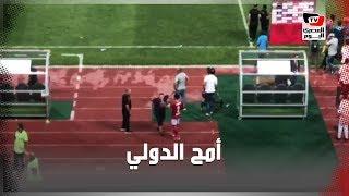 بالأحضان.. أمح الدولي يلتقي أحمد فتحي والشحات عقب احرازه «هاتريك» بمرمى «اطلع بره»