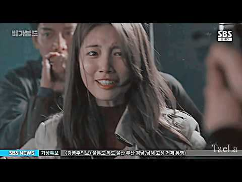 Kore Klip Hevesim Yok Youtube