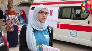 فيديو وصور| الاتحاد المصري لطلاب