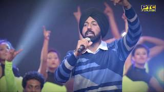 Gippy Grewal | Performance in PTC Punjabi Music Awards 2017 | Manje Bistre | PTC Punjabi