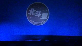 夏に行われたイベントの奥にあった、北斗星のNゲージです。
