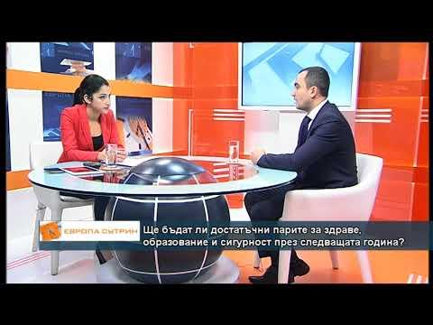Как ще се развива България според Бюджет 2018?