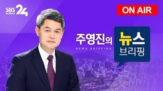 LIVE 12시 뉴스  법무 조국·과기부 최기영·주미대…