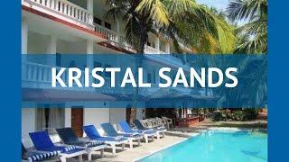 KRISTAL SANDS 3* Индия Север Гоа обзор – отель КРИСТАЛ САНДС 3* Север Гоа видео обзор