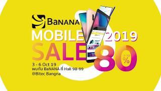 BaNANA Mobile Sale up to 80% @ TME 2019