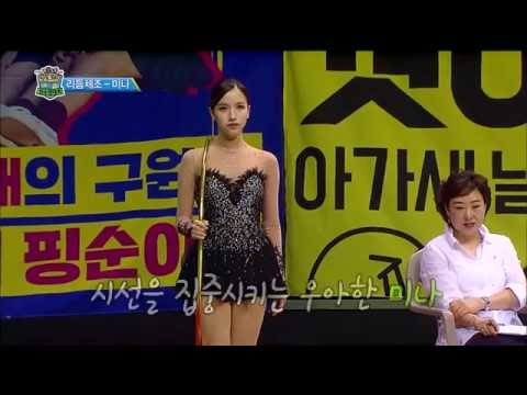 【TVPP】Mina(Twice) – Rhythmic Gymnastics hoof, 미나(트와이스) - 리듬체조 후프! @2016 Idol Star Championship
