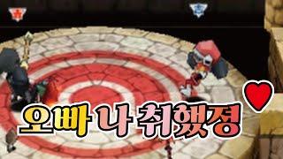 '그브금' 및 효과음 겟엠프드 모음