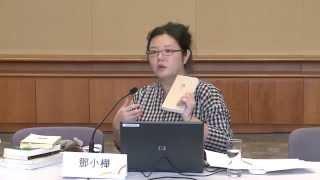 第25屆香港書展將2014年7月16至22日舉行。今年書展以「從香港閱讀世界--...