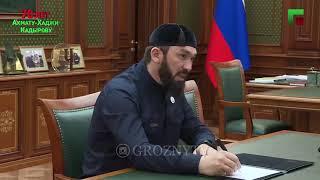 Встреча Председателя Парламента ЧР Магомеда Даудова с представителями Мехк Кхел Ингушетии