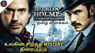 Sherlock Holmes 2 : Game of Shadows (2011) movie explained in Tamil |Best mystery Movie |Tamilxplain