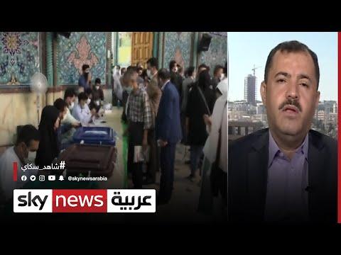 نبيل العتوم: نسبة الإقبال على الانتخابات الإيرانية مازالت متدنية  - نشر قبل 2 ساعة