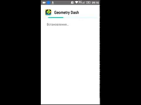 Где и как скачать Geometry Dash полную версию БЕСПЛАТНО
