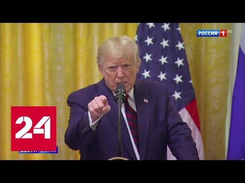 Прижать Джо Байдена: Трамп борется с инициаторами импичмента - Россия 24
