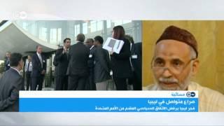 محمد مرغم: هذه مطالبنا كي تنجح المفاوضات الليبية  | المسائية