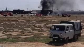 В Макате горит цистерна ЖЕСТЬ 2