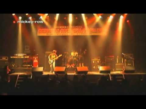 Okinawan Rock Will Never Die - Mickey-row
