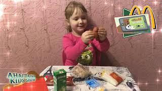 Хэппи Мил Новые игрушки Гриз и палатка. Happy Meal New toys GRIZ and tent.