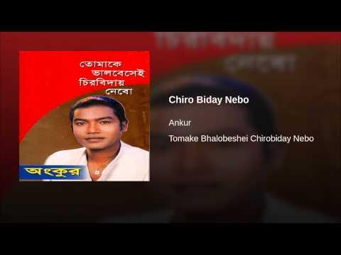 Chiro Biday Nebo