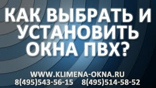 видео Натяжные потолки от производителя -На века