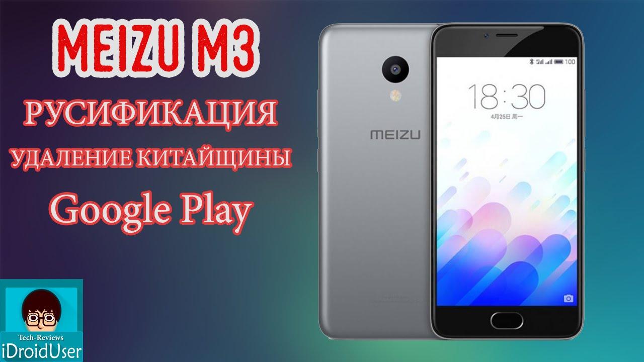 Как ещё объяснить появление meizu m3s mini?. Стоимость старшей модели meizu m3s mini с 3 гб оперативки и 32 гб постоянной. Redmi 3s вышел июне, и купить с али его можно было сразу, а в наших магазинах через месяц.