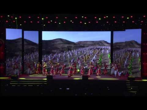 IAC 2013 Beijing - Opening Ceremony