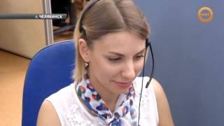 Видеонаблюдение за ЕГЭ: Контакт-центр