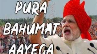 Pura Bahumat Aayega | Gully Boy Song Parody | Apna Modi Aayega | MIX TV